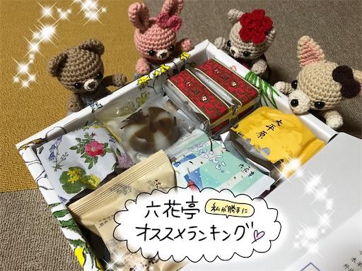 f:id:yukinekokei:20200626125016j:plain