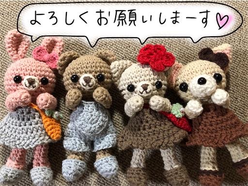 f:id:yukinekokei:20200628170055j:image