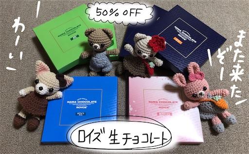 f:id:yukinekokei:20200629123650j:plain