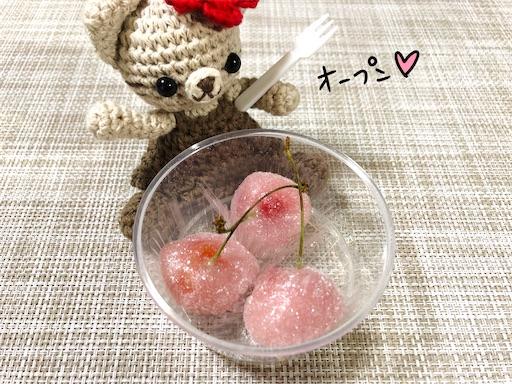 f:id:yukinekokei:20200703143431j:image