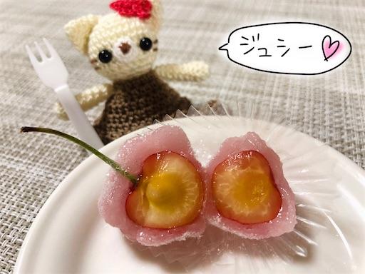 f:id:yukinekokei:20200703143435j:image