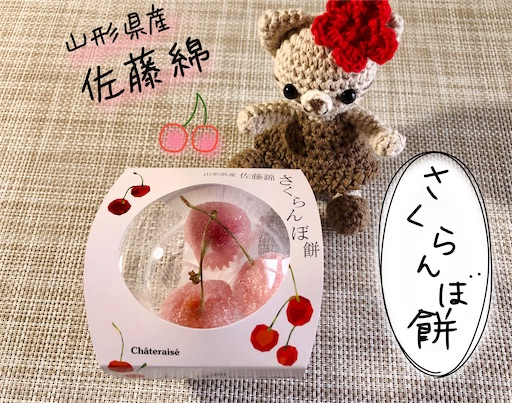 f:id:yukinekokei:20200703173244j:plain