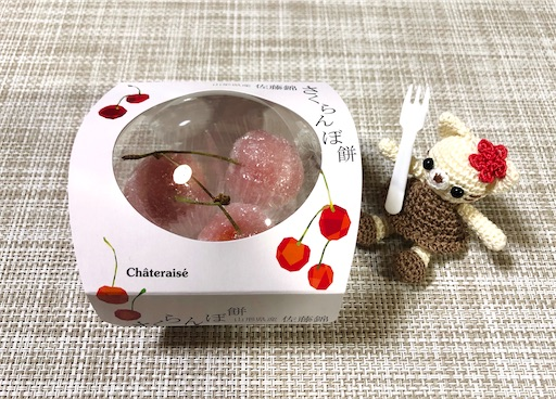 f:id:yukinekokei:20200703200359j:image