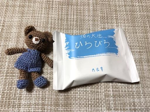 f:id:yukinekokei:20200707003217j:image