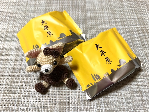 f:id:yukinekokei:20200707003240j:image