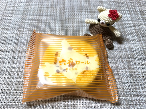 f:id:yukinekokei:20200707003246j:image