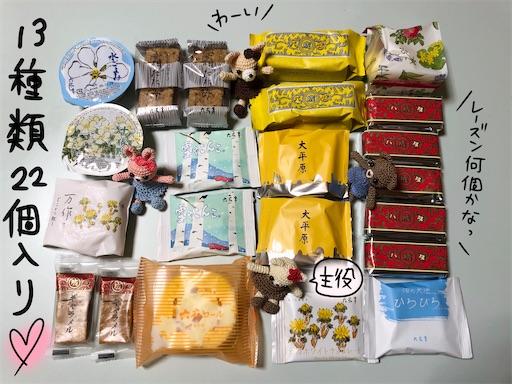 f:id:yukinekokei:20200707101618j:image