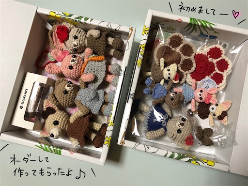 f:id:yukinekokei:20200707103354j:image