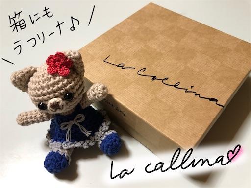 f:id:yukinekokei:20200708152727j:image