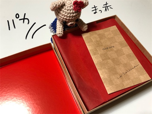 f:id:yukinekokei:20200708153512j:image