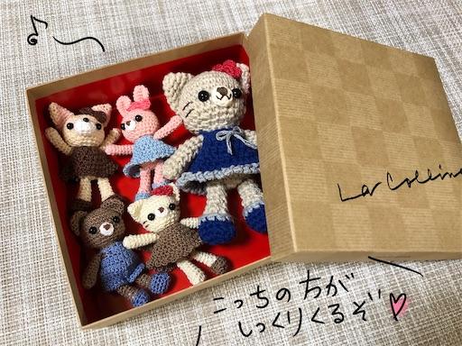 f:id:yukinekokei:20200708162710j:image