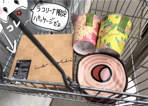 f:id:yukinekokei:20200708171735j:image
