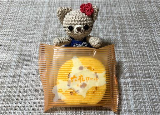 f:id:yukinekokei:20200708223057j:image