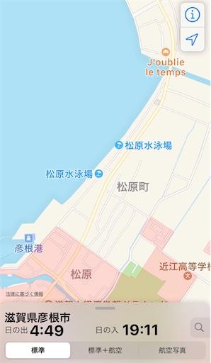 f:id:yukinekokei:20200711123026j:image