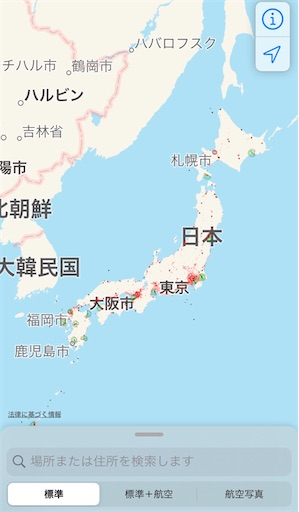 f:id:yukinekokei:20200711123030j:plain