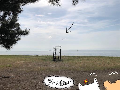 f:id:yukinekokei:20200712214504j:image