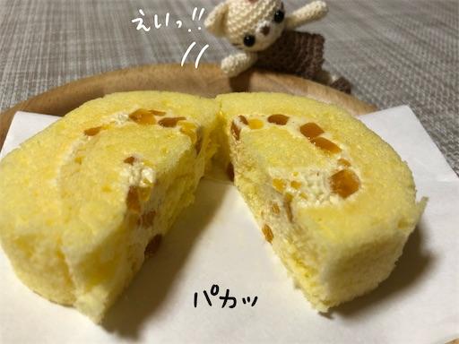 f:id:yukinekokei:20200713141205j:image
