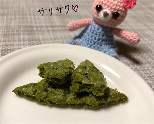 f:id:yukinekokei:20200713172652j:image