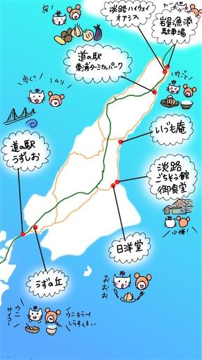 f:id:yukinekokei:20200720003707j:image