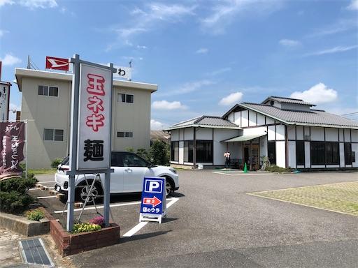 f:id:yukinekokei:20200720013851j:image