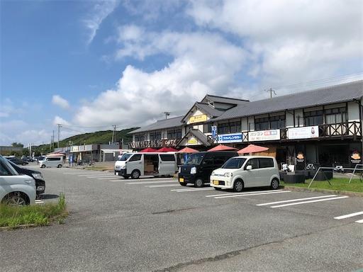 f:id:yukinekokei:20200720014023j:image