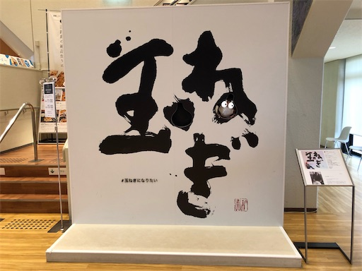 f:id:yukinekokei:20200721211458j:image