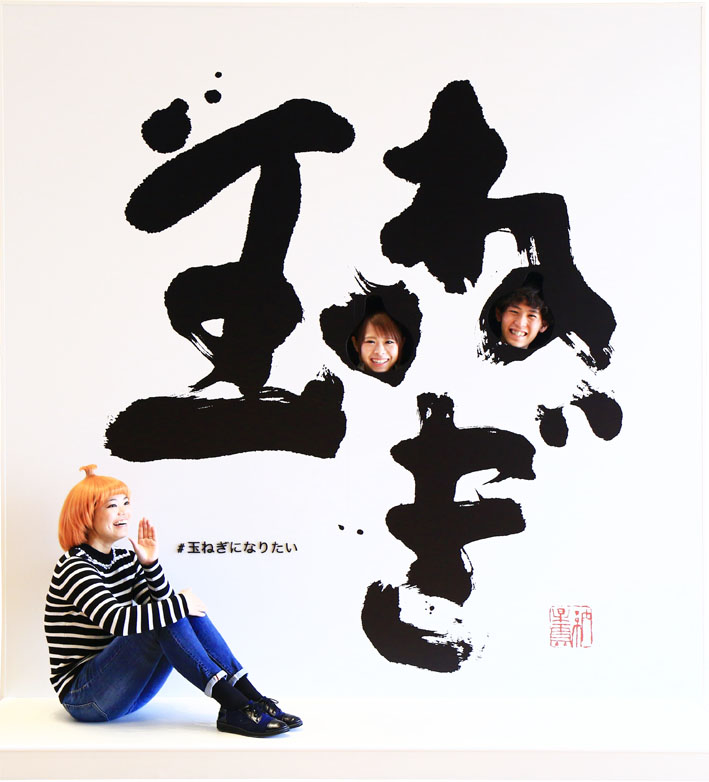 f:id:yukinekokei:20200721213122j:plain