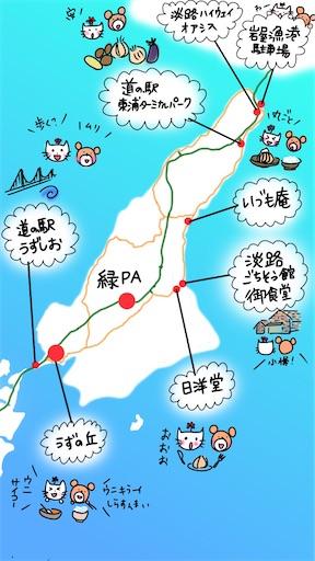 f:id:yukinekokei:20200723212528j:image