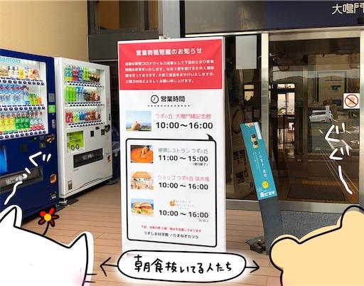 f:id:yukinekokei:20200723220822j:image