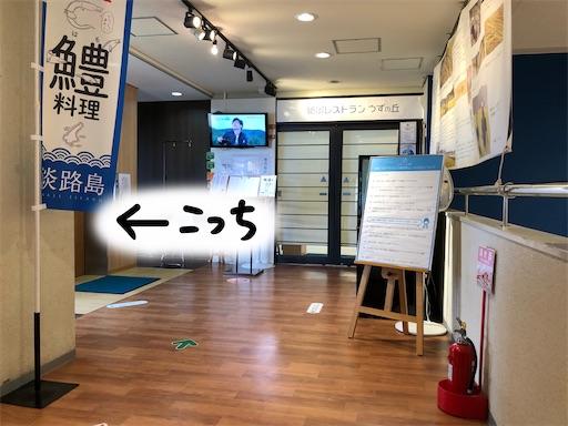 f:id:yukinekokei:20200723221553j:image