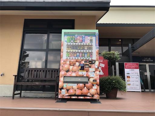 f:id:yukinekokei:20200727103014j:image