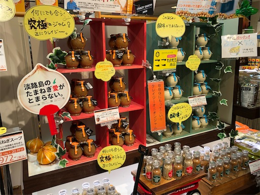 f:id:yukinekokei:20200727103021j:image
