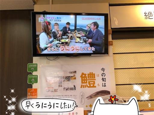 f:id:yukinekokei:20200727152948j:image