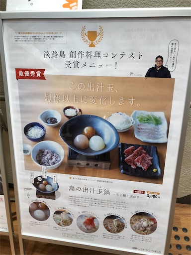 f:id:yukinekokei:20200728072802j:image