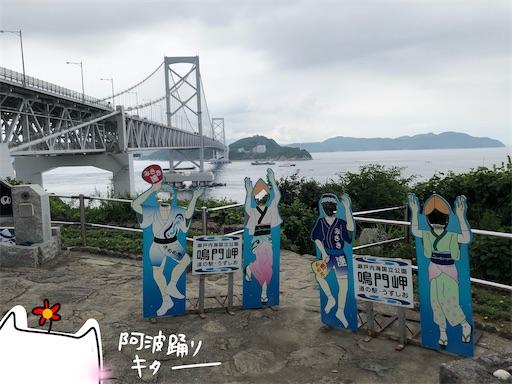 f:id:yukinekokei:20200729215102j:image