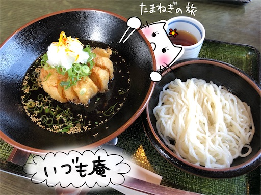 f:id:yukinekokei:20200803221230j:image