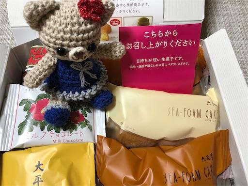 f:id:yukinekokei:20200807101229j:image