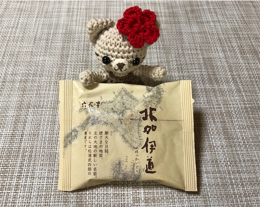 f:id:yukinekokei:20200807105914j:image