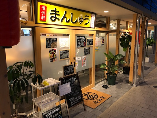 f:id:yukinekokei:20200811162042j:image