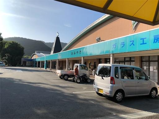 f:id:yukinekokei:20200811162917j:image