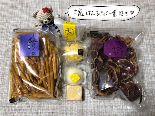 f:id:yukinekokei:20200811171352j:image