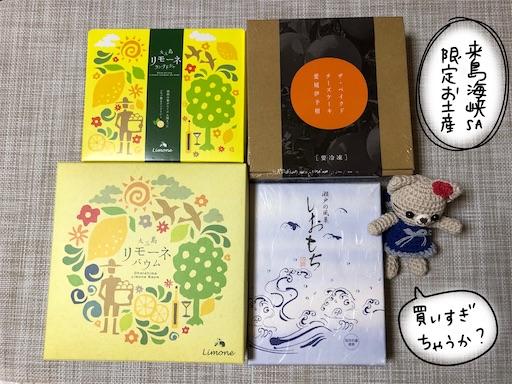 f:id:yukinekokei:20200811171418j:image
