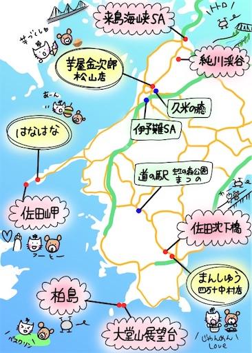 f:id:yukinekokei:20200813103137j:image