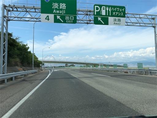 f:id:yukinekokei:20200814110443j:image