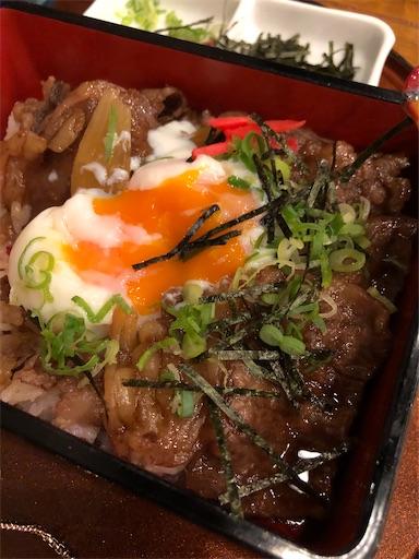 f:id:yukinekokei:20200816083026j:image