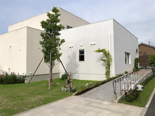 f:id:yukinekokei:20200816083424j:image