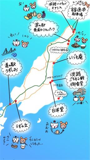 f:id:yukinekokei:20200817121323j:image
