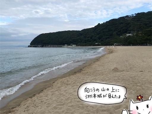 f:id:yukinekokei:20200817145040j:image