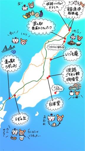 f:id:yukinekokei:20200817161555j:plain