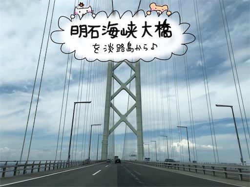 f:id:yukinekokei:20200818080924j:image